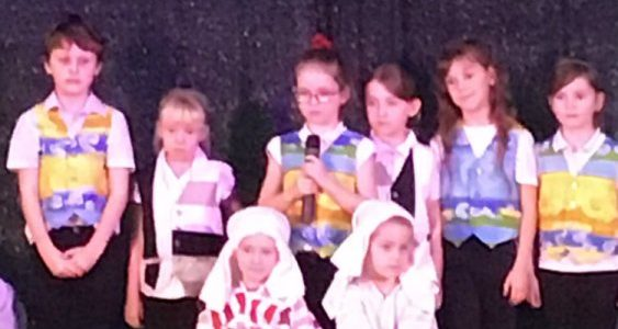 Nativity Performances
